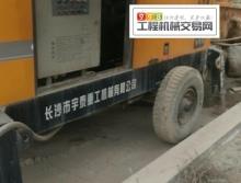 打包出售12年宇泰801390等四台拖泵