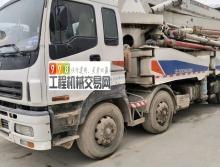 出售10年中联五十铃48米泵车