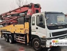 车主直售09年出厂三一五十铃40米泵车