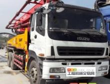 出售09年年底三一37米泵车(大排量)