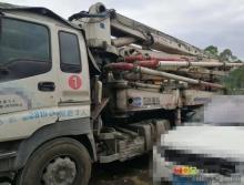 出售09年中联五十铃摆腿37米泵车