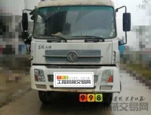 出售2012年中联东风10018车载泵