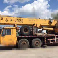 转让长江2006年50吨吊车