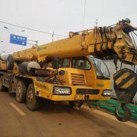转让徐工2010年徐工50吨吊车