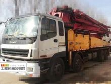 出售2009年出廠三一五十鈴46米泵車(原版原漆)