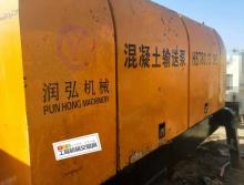 出售11年润弘801390电拖泵