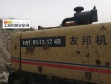 便宜处理两台8013柴油拖泵