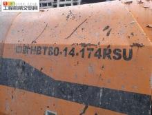 车主精品转让11年中联8014.174柴油拖泵