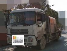 车主精品出售14年8月出厂三一东风10020车载泵