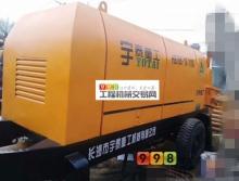 出售12年8016宇泰重工电拖泵