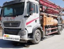 出售2015年三一30米泵车