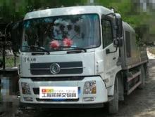 精品出售17年5月出厂中联10018车载泵