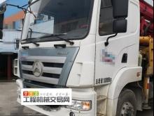 极品出售18年5月三一30米泵车