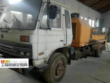 一口价出售05年11月出厂大象9012车载泵