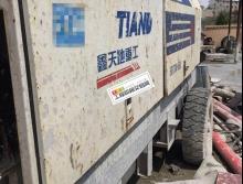 出售13年10月出厂鑫天地重工8016拖泵
