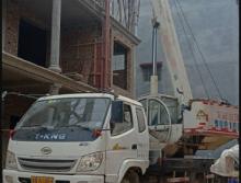 转让新源2014年10吨吊车