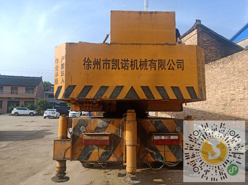 转让唐骏2013年8吨吊车