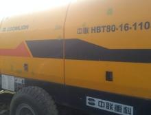 出售10年中联8016拖泵