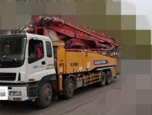 出售14年徐工五十铃49米泵车