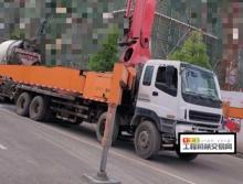 车主急售---2009年三一五十铃叉腿52米泵车
