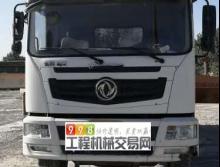 出售17年東風鑫達5節臂37米泵車(國五精品)