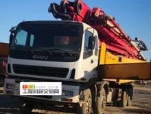 极品出售10年出厂三一五十铃52米泵车