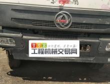 出售10年出厂中联9014极品泵(京牌)