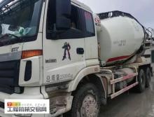 车主直售16年出厂福田欧曼大14方搅拌车(国四)
