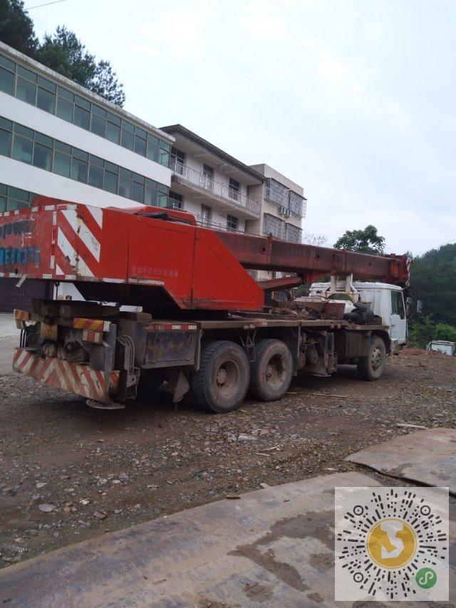 转让浦沅2006年20吨吊车