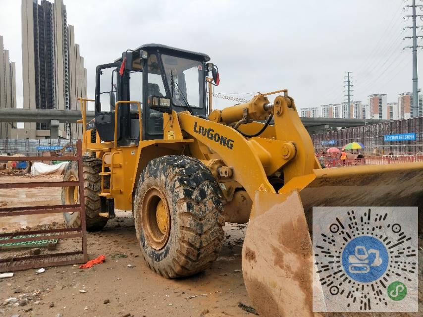 转让柳工2015年50cn轮式挖掘机