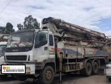 出售2010年中联五十铃47米泵车