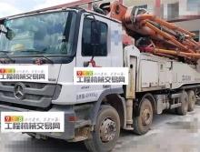 出售2014年出厂中联奔驰52米泵车(一手车没转过手)