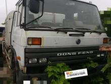 打包出售2臺07年出廠中聯9014車載泵裸車