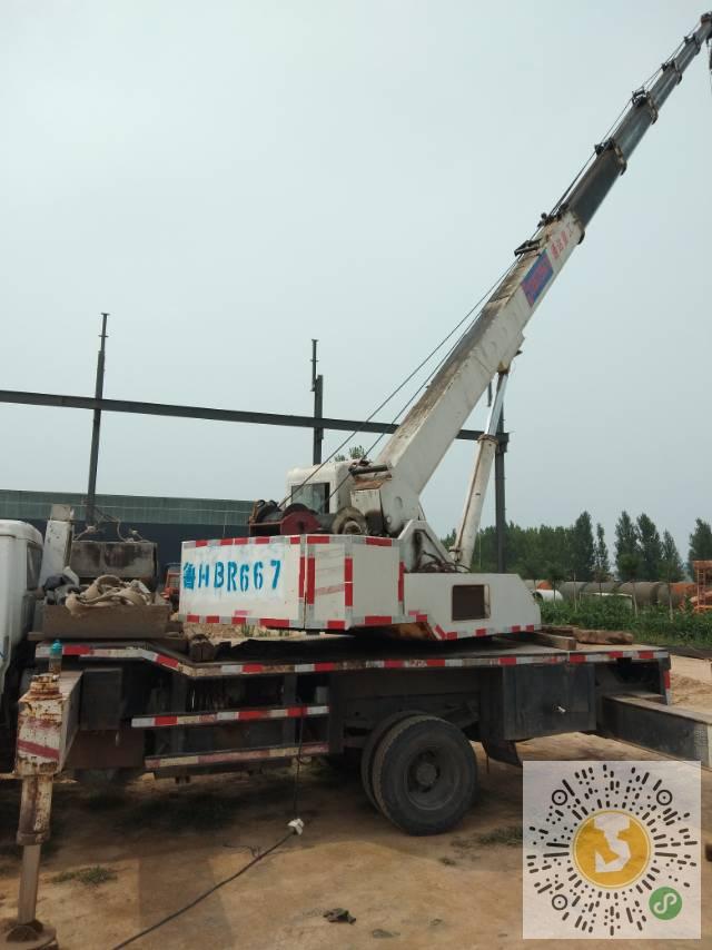 轉讓其他2013年12噸吊車