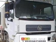 裸車出售2011年中聯9014車載泵