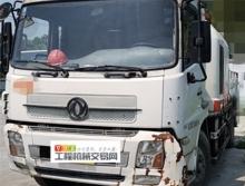 直售10年出廠中聯9016車載泵