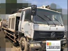 出售08年出廠中聯東風9014車載泵(2臺)
