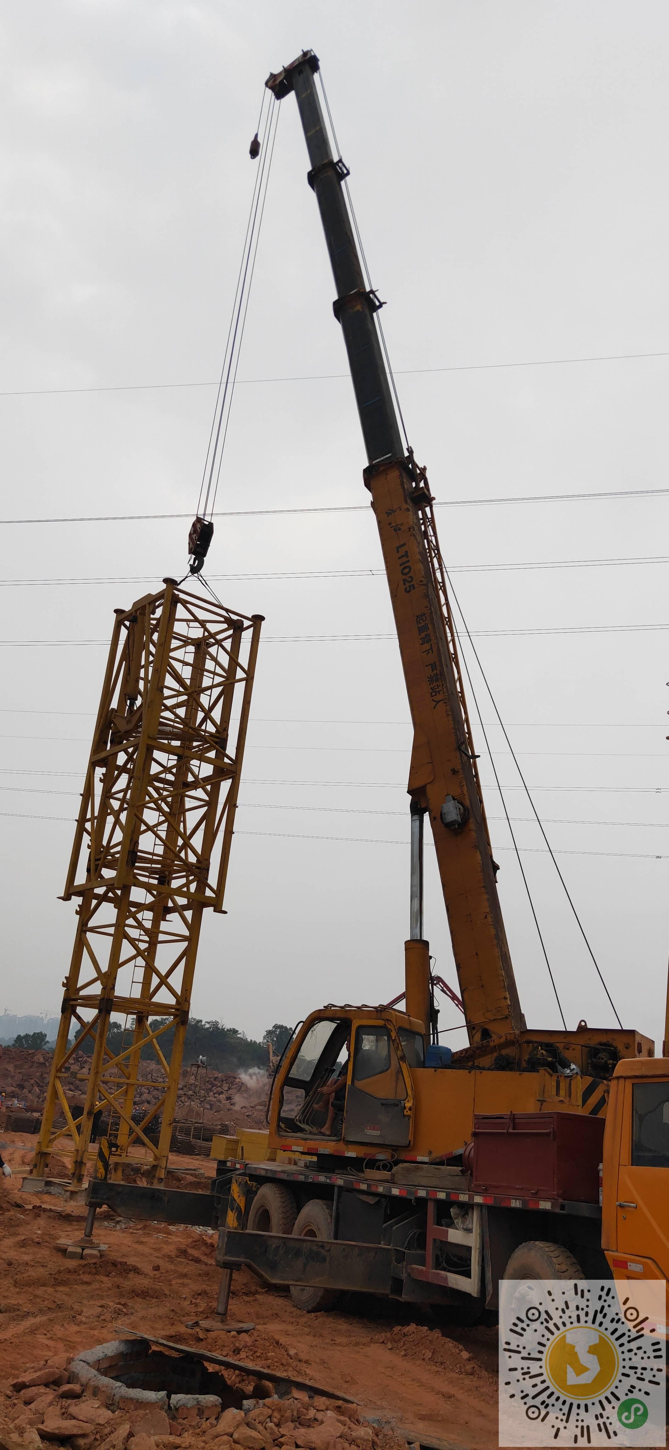 转让长江2007年1025吊车