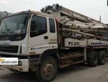 出售07年中聯五十鈴37米泵車(裸車,干活車)
