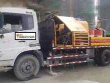 出售2011年出厂三一9018车载泵