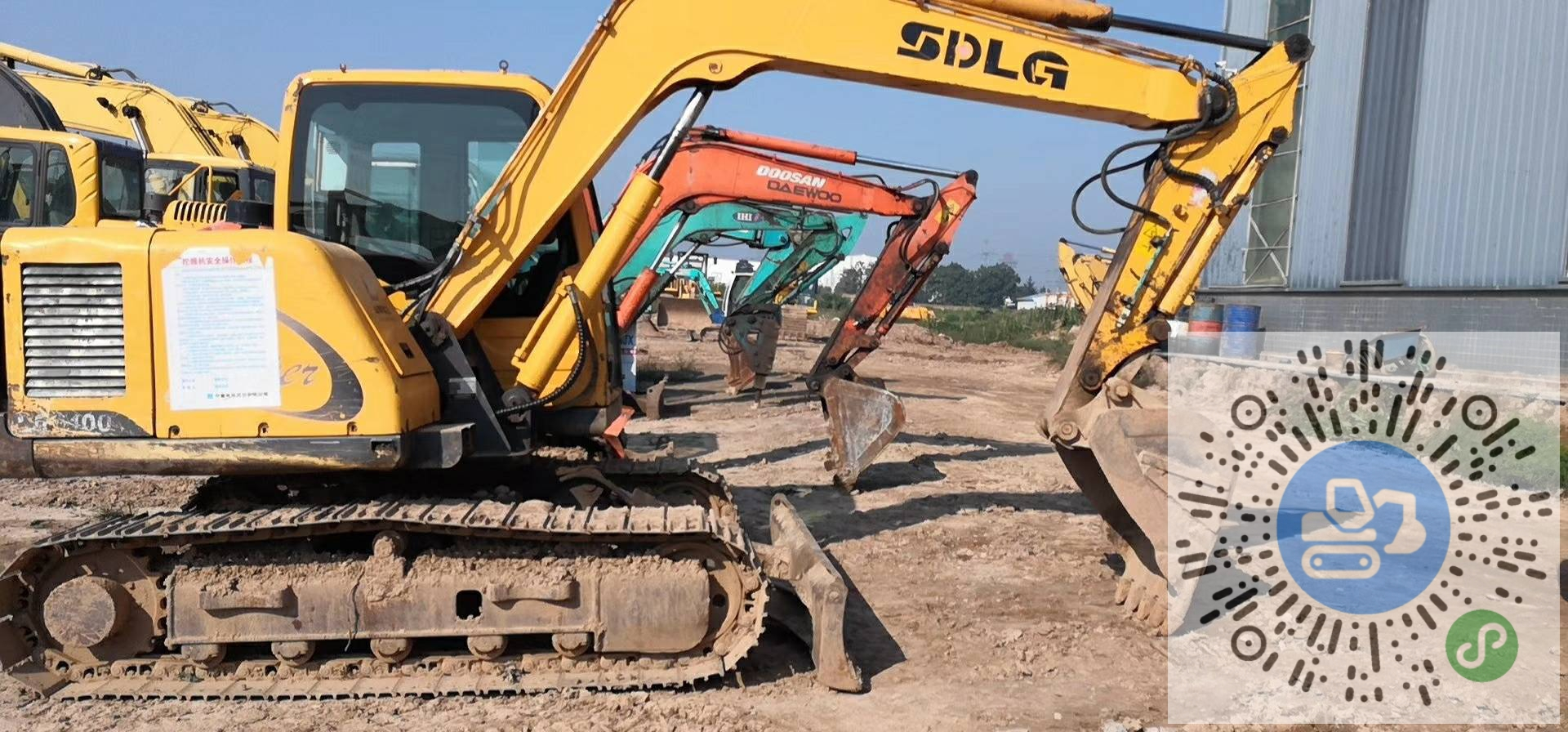 转让山东临工2012年85小挖