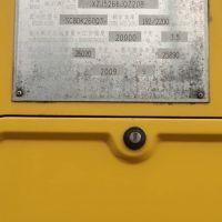 轉讓徐工2009年20B一1吊車