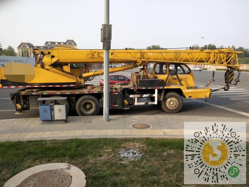 转让徐工2009年16吨吊车
