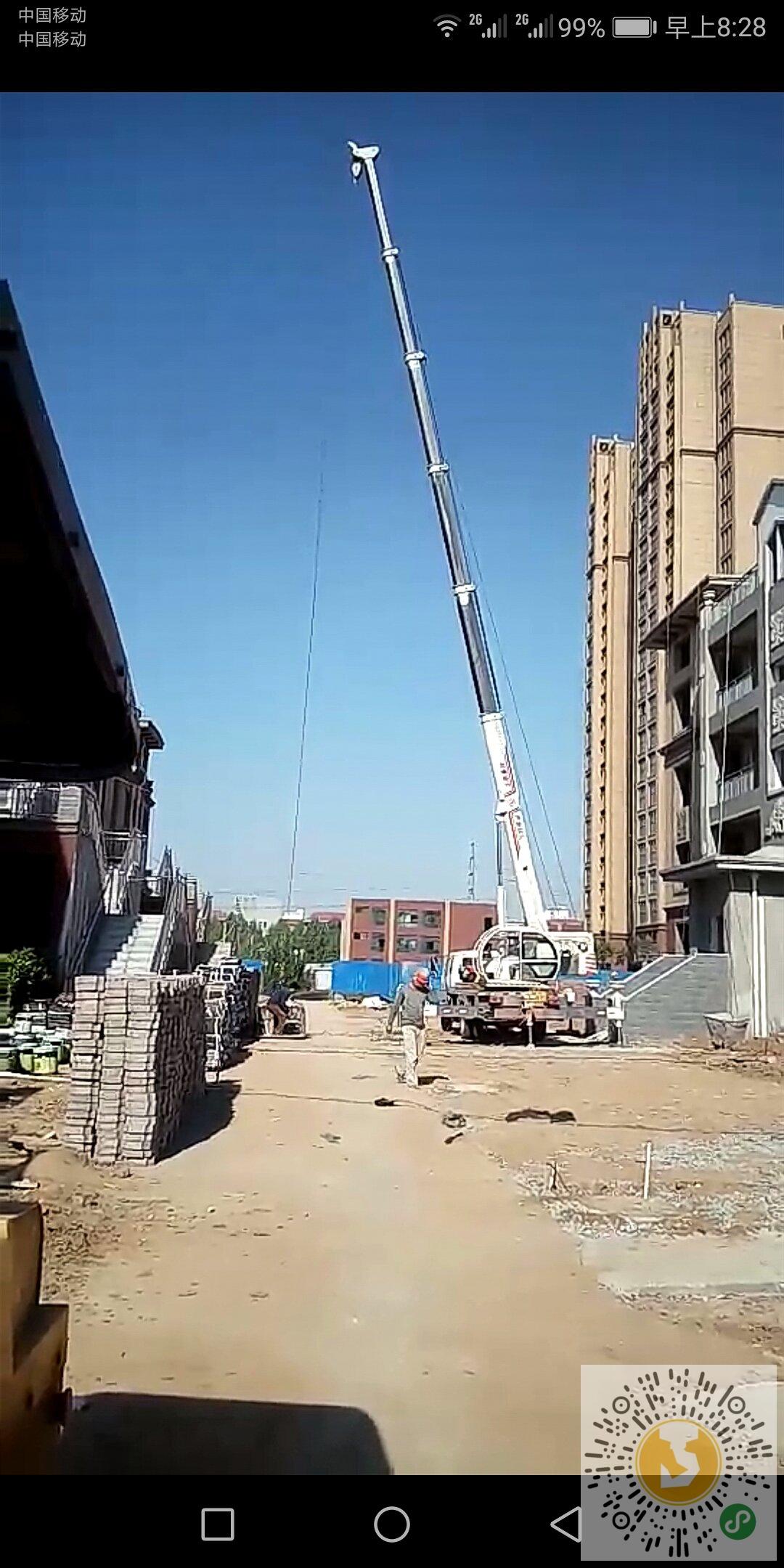 转让唐骏2016年10吨吊车