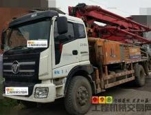 一手精品出售16年九合29米泵车(国四)