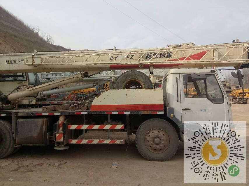转让抚挖锦重2010年12吨吊车