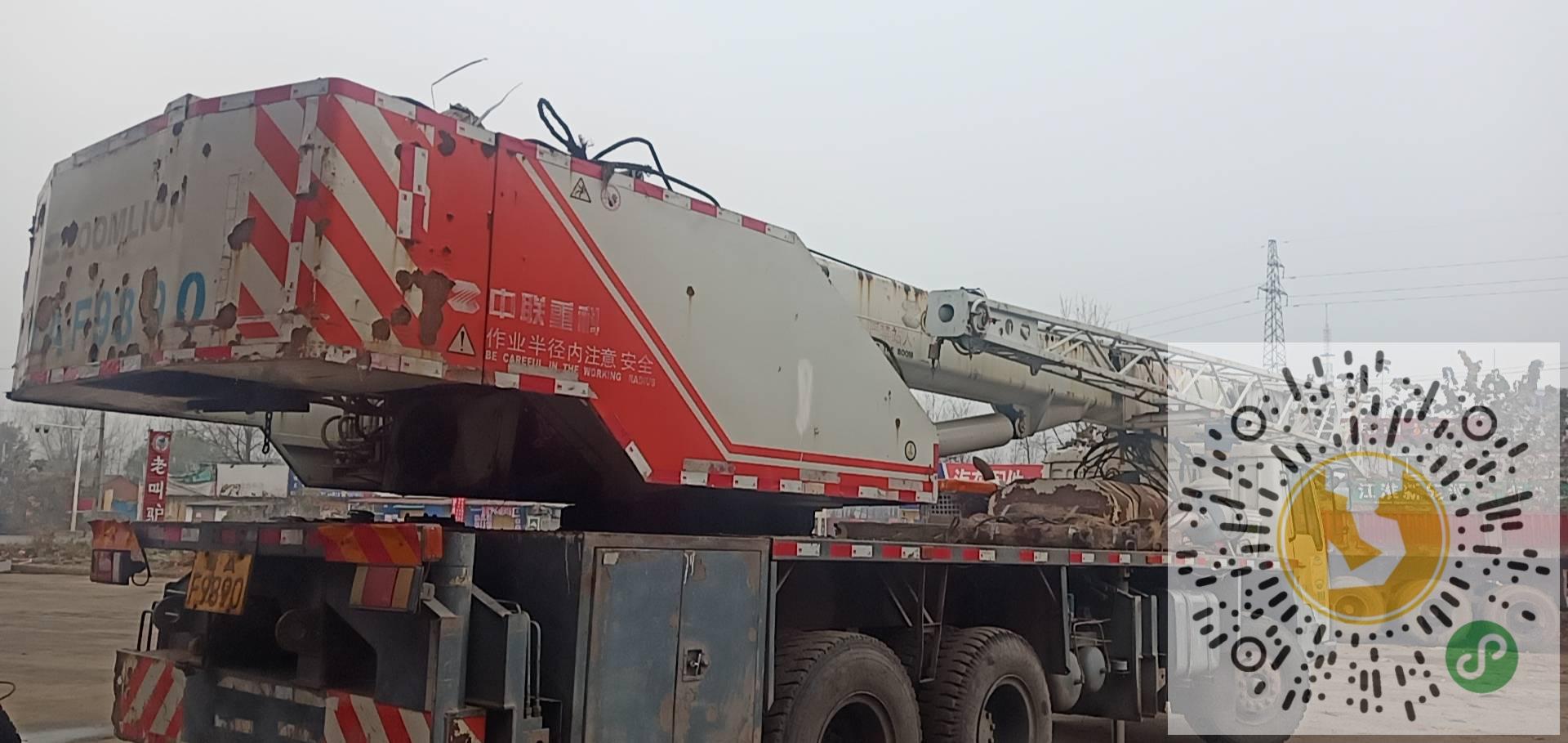 转让中联重科2010年16吨吊车