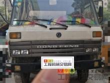 裸车出售07年三一东风9018车载泵