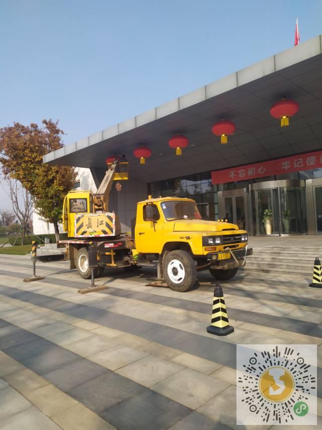 轉讓長江2006年8F吊車