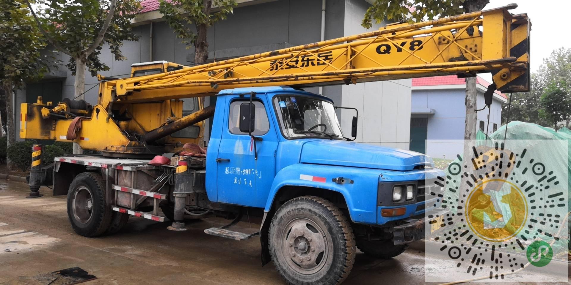 转让东岳2009年QY8吊车